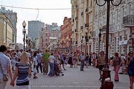 Moskova Şehri arbat caddesi