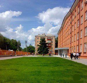 Astrahan Devlet Üniversitesi kampüsü