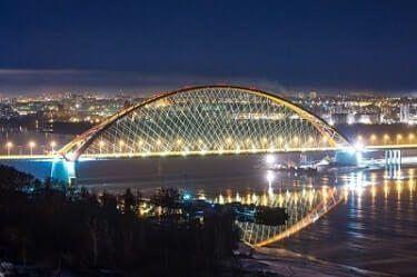 Novosibirsk Şehri köprüsü