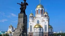 Ekaterinburg Şehri klise