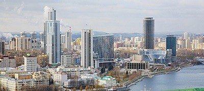 Ekaterinburg şehri