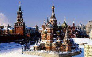 Moskova Şehri kremlin