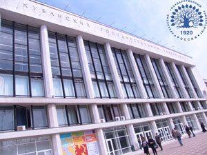 Krasnodar Devlet Üniversitesi