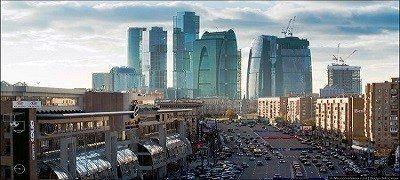 Moskova Şehri