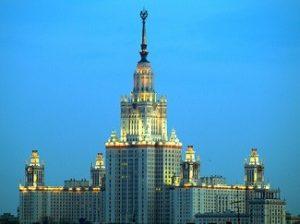 Moskova Devlet Üniversitesi binası