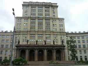 Moskova Devlet Teknik Üniversitesi