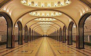 Moskova Şehri metrosu