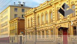 Nijniy Novgorod İnşaat ve Mimarlık Üniversitesi