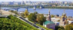 Nijniy Novgorod Üniversiteleri