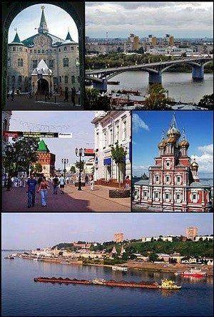 Nijniy Novgorod Şehri fotoğrafları