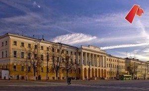 Nijniy Novgorod Pedogoji Üniversitesi