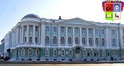 Nijniy Novgorod Tıp Akademisi