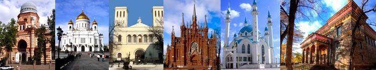 rusya dinleri
