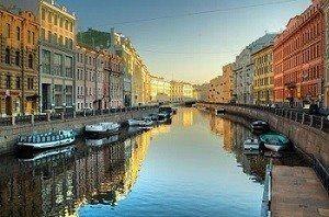St. Petersburg şehri