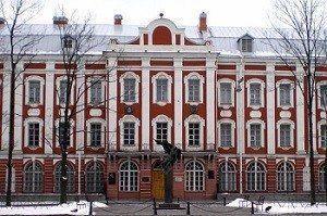 St.Petersburg Devlet Üniversitesi