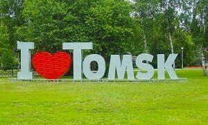 Tomsk Şehri