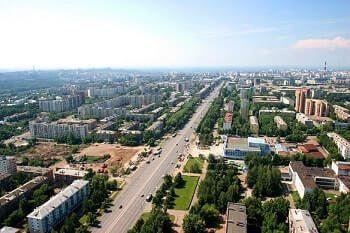 Ufa Şehri mimari yapısı