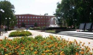 Astrahan Devlet Üniversitesi