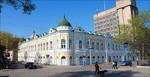 rusya Astrahan şehri