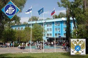 Astrahan Devlet Teknik Üniversitesi 2
