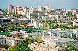 rusya belgorod şehri