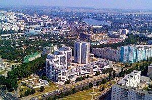 belgorod şehri kuş bakışı