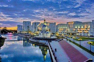 Belgorod Şehri
