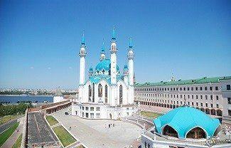 kazan şehri camisi