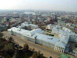 Kazan Federal Üniversitesi