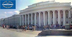 Kazan Federal üniversitesi foto