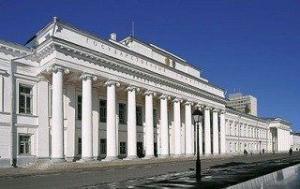 Kazan Federal Üniversitesi binası