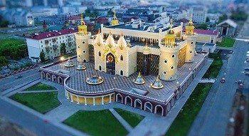 kazan şehri binası