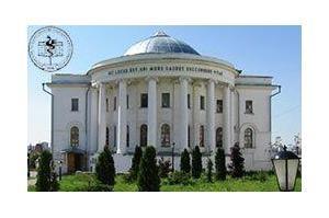 Kazan Devlet Tıp Akademisi binası