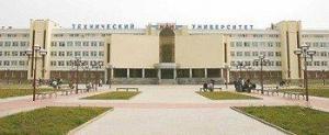 Kazan Teknik Üniversitesi