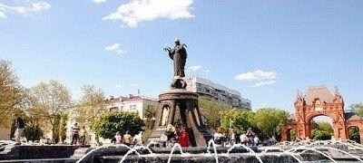 Krasnodar Sehri Hakkinda Rusya Krasnodar