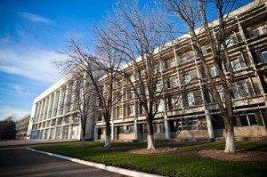 Kuban Devlet Üniversitesi binası