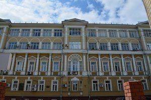 Nijniy Novgorod İnşaat Üniversitesi