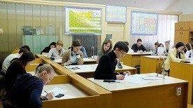 Nijniy Novgorod Pedagoji Üniversitesi sınıfları