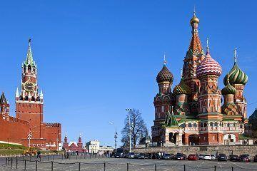 Rusya Şehirleri