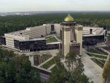Novosibirsk Devlet Üniversitesi Binası