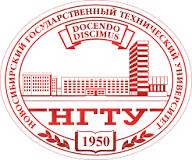 Novosibirsk Devlet Teknik Üniversitesi logosu