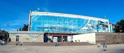 Soçi Devlet Üniversitesi Fotoğrafı