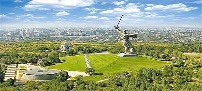 Volgogorad Şehri foto