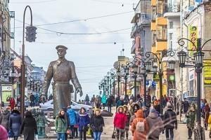 Samara Leningradskaya Caddesi