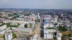 Saransk Şehri