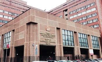 Sechenov Devlet Tıp Üniversitesi Binası