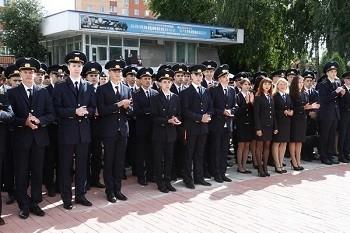 Ulyanovsk Sivil Havacılık Üniversitesi