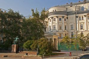 Moskova Devlet Çaykovski Konservatuarı