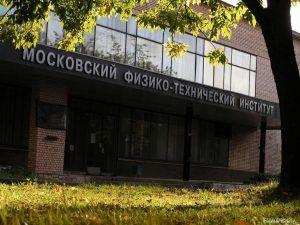 Ulusal Nükleer Araştırmalar Üniversitesi