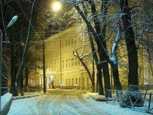 Nijniy Novgorod Devlet Konservatuarı
